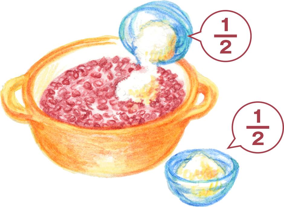 小豆に砂糖を加えているイラスト
